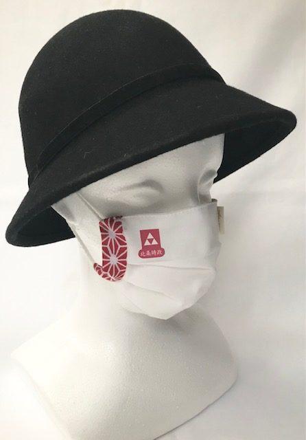 もののふマスク Masque Samouraïの画像