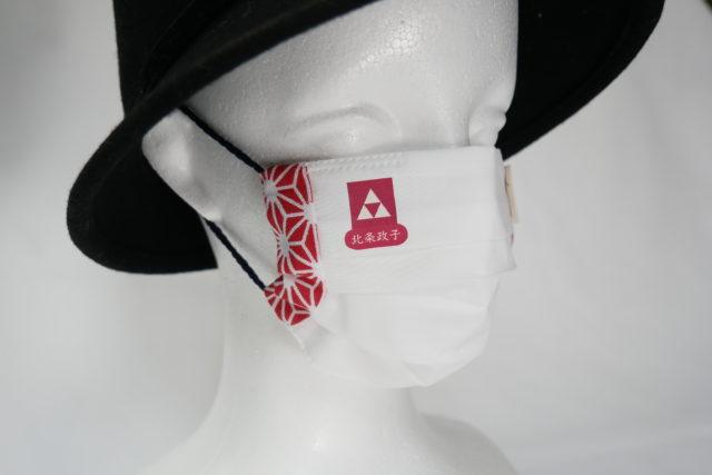 もののふマスクの画像