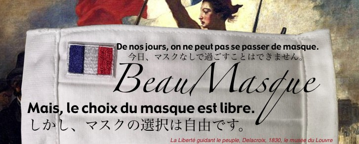 La liberté guidant le peuple, Delacroix, 1830, le musée du Louvre